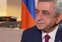سرژ سرکیسیان، نخستوزیر ارمنستان از مقام خود استعفا کرد