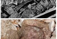 تشخیص هویت مومیایی چگونه است؟ | جنازه کشف شده در شهرری متعلق به رضا شاه است؟