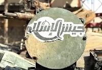 شهر دوما پس از آزادسازی از دست تروریست ها (عکس)