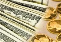 کاهش قیمت سکه در بازار/ افت نرخ یورو و پوند