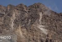 مفقود شدن ۴ گردشگر محلی در کوه قارون ایذه