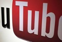 حذف ۸.۳ میلیون ویدئوی نامناسب از یوتیوب در ۳ ماه