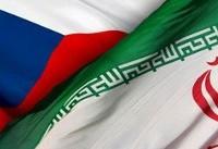 مقام بازرگانی چک خواستار حل مشکلات بانکی تهران و پراگ شد