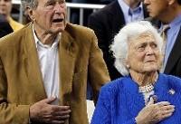 جورج بوش پدر در بیمارستان بستری شد