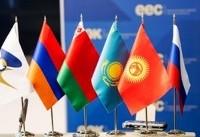 روسیه تفاهم نامه تشکیل منطقه آزاد تجاری با ایران را امضا کرد