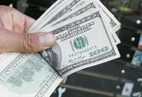 دلار در بازار آزاد چند تومان است؟