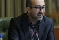 شهردار تهران ۲۳ اردیبهشت انتخاب میشود