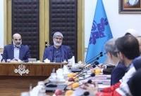 ساخت برنامه بر اساس بیانات شهید مطهری