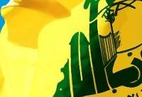 بیانیه حزب الله درباره شهادت صالح الصماد