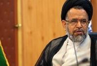 وزیر اطلاعات: انهدام ۳۰۰ تیم تروریستی در کشور
