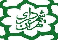 شورای شهر تهران هفت نفر را بعنوان نامزدهای اصلی شهردار جدید انتخاب کرد