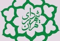 جزییات روند انتخاب شهردار تهران توسط اعضای شورای شهر تشریح شد