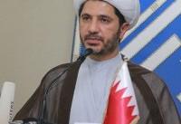 دادگاه بحرین ماه ژوئن حکم شیخ علی سلمان را صادر میکند
