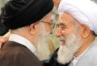 آیت الله آملی لاریجانی درگذشت حجتالاسلام والمسلمین مهماننواز را تسلیت گفت