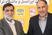 انتقاد نماینده تبریز از عدم انجام تعهدات ایرانسل در قبال تراکتورسازی