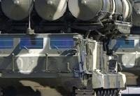 منبعی نظامی در روسیه خبر تحویل سامانۀ موشکی اس–۳۰۰ به سوریه را تکذیب کرد