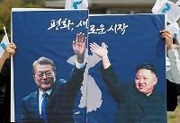 رهبران دو کره پس از بیش از یک دهه روز جمعه دیدار می کنند