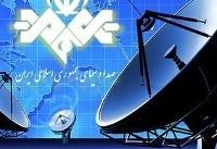 پورمحمدی از شبکه سه سیما رفت | علی فروغی مدیر شد