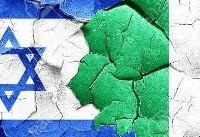 فشار اسرائیل بر ایتالیا برای تحریم ایران