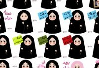 Iranian Messaging App Has 'Death to America' Emoji