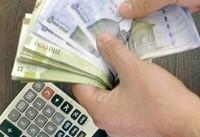 میزان افزایش ضریب حقوق کارکنان دولت تعیین شد
