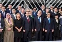 حضور ظریف در کنفرانس سوریه در بروکسل