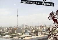 پای کارشناس صدای امریکا و رادیو فردا هم به جشنواره جهانی فجر باز شد!