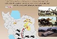 مسیر حرکت نیروهای آمریکایی در جریان حادثه طبس (اینفوگرافیک)