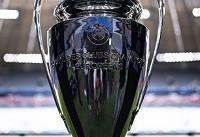 پیروزی شیرین رئال مادرید در مونیخ