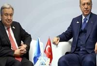 اردوغان و گوترش درباره تحولات سوریه به گفتگوی تلفی پرداختند