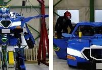 ربات ژاپنی در ۶۰ ثانیه خودرو میشود