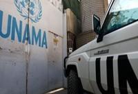 تعدادی از نیروی امدادرسان سازمان ملل در سودان جنوبی ناپدید شدند