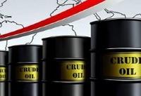 صعود دوباره قیمت نفت در بازار جهانی