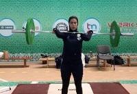 کسب اولین مقام آسیا برای وزنه برداری دختران ایران / محمودیان ششم شد