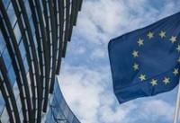 درخواست اتحادیه اروپا برای کنترل بیشتر شبکه های اجتماعی