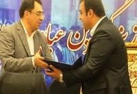 معارفه معاون فرهنگی و اجتماعی شرکت بهره برداری متروی تهران