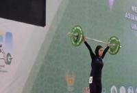 حضور نخستین بانوی وزنه بردار تاریخ ایران روی تخته مسابقات بین المللی + عکس