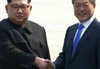 جزئیاتی از اولین دیدار رهبران دو کره/ اون: تاریخ از امروز دوباره آغاز شده است