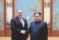 کاخ سفید عکس های دیدار پمپئو با رهبر کره شمالی را منتشر کرد (+عکس)