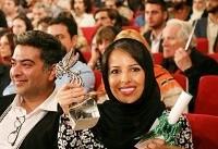 گزارش اختتامیه جشنواره جهانی فیلم فجر | معرفی برگزیدگان