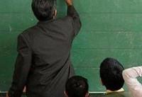 جزئیات ضرب و شتم معلم توسط ولی دانشآموز در حمیدیه تشریح شد