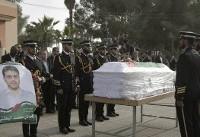 The Latest: Hamas buries, vows revenge for slain engineer