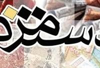 میزان افزایش ضریب حقوق کارکنان دولت در سال ۹۷ تعیین شد