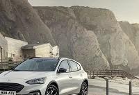Abandon Car! Ford Dropping All Passenger-Car Models Except Mustang