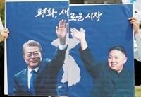 کیم جونگ اون روز جمعه پیاده از مرز دو کره عبور میکند