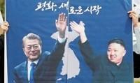 نشست سران دو کره آغاز شد