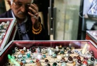 خرید و فروش انگشتر (عکس)
