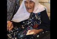 ماهنساء شهسواری پور، ملقب به مادر صنایع دستی ایران، در گذشت