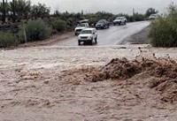 هشدار سازمان هواشناسی پیرامون وقوع سیلاب در چندین استان