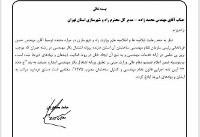 آخوندی، پروانه فعالیت رئیس نظام مهندسی تهران را باطل کرد